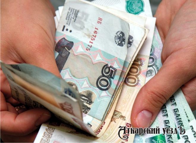 Саратовстат: самые скромные доходы имеют граждане Турков, Озинок иХвалынска