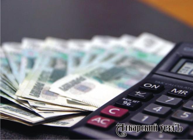 Руководство предложило неиндексировать заработной платы госслужащих в будущем году