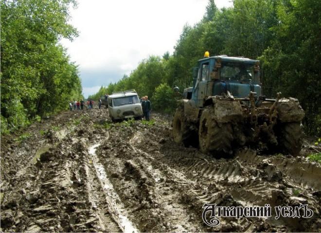 Вмировом рейтинге качества дорог Российская Федерация заняла 123-е место...