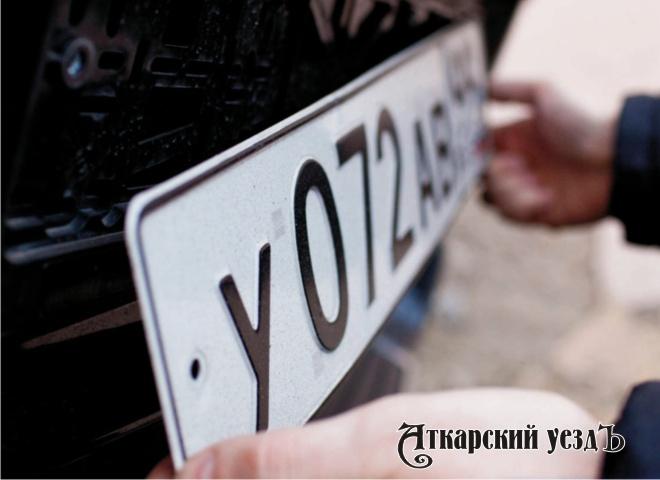 Путин подписал указ, запрещающий сотрудникам ГИБДД снимать номера с авто