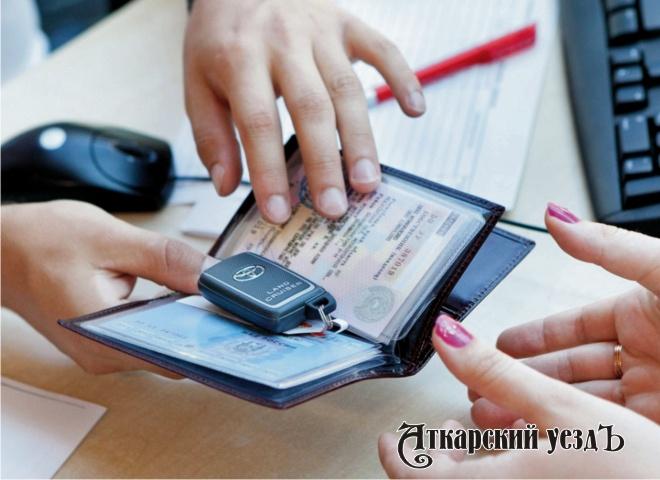 В России полностью изменится порядок регистрации автомашин