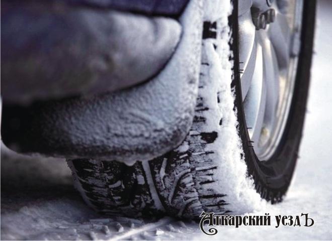 В России намерены ввести штрафы залетние шины зимой