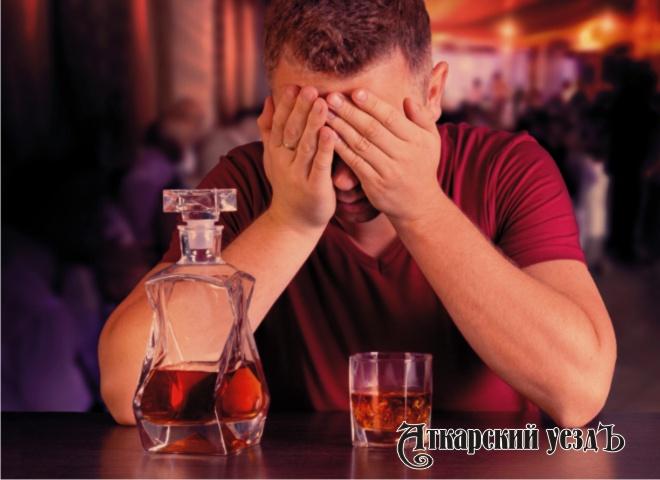 Трезвые и пьяные мужчины по-разному воспринимают женщин - Газета Аткарский уездЪ