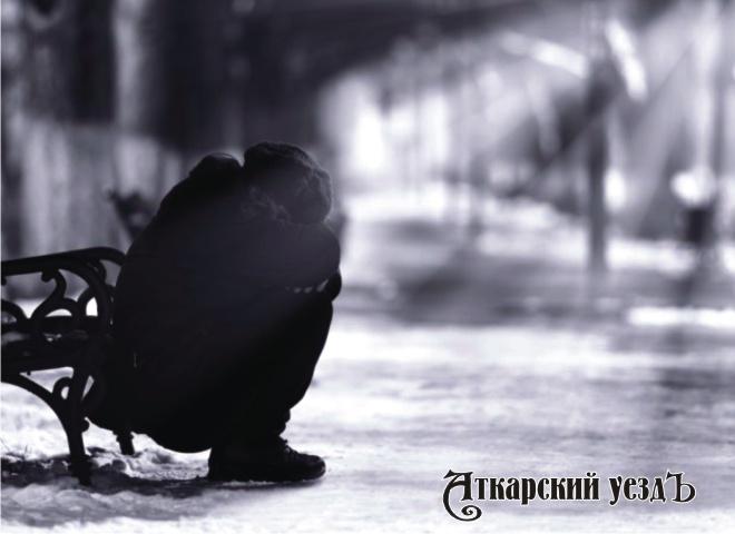 Наступил самый депрессивный день вгоду— Психологи