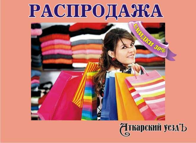 горнолыжнaя одеждa для девушек