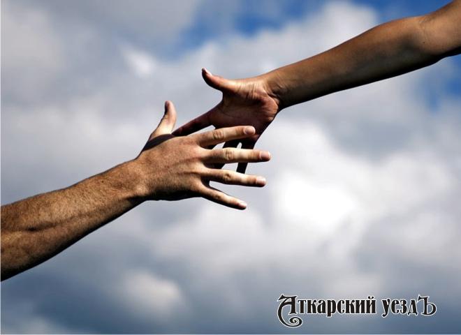Мужчина тянет руку к женщине