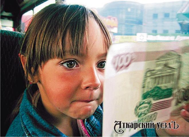 Ученые узнали, когда детям можно давать карманные деньги
