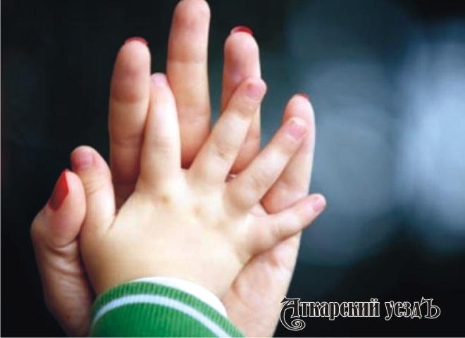 Ученые: матери-одиночки чаще жалуются наплохое самочувствие