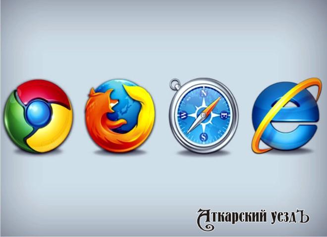 Специалисты  узнали , какими браузерами пользуются успешные сотрудники