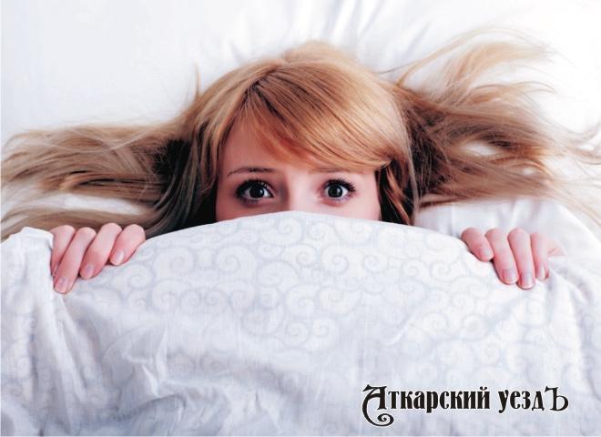 Ученые узнали, почему беременным женщинам часто снятся плохие сны
