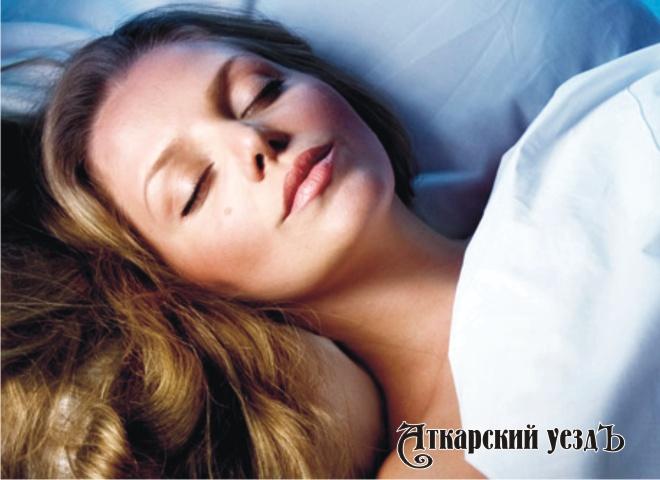 Ученые подсчитали сколько спят в разных странах