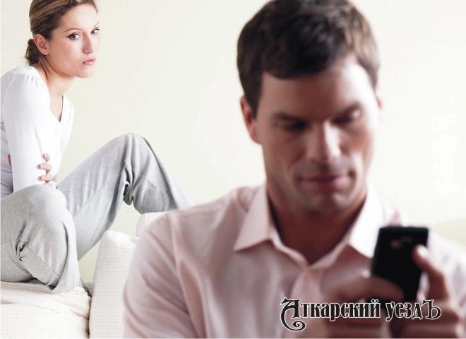 Нет тем для разговоров по телефону с мужем