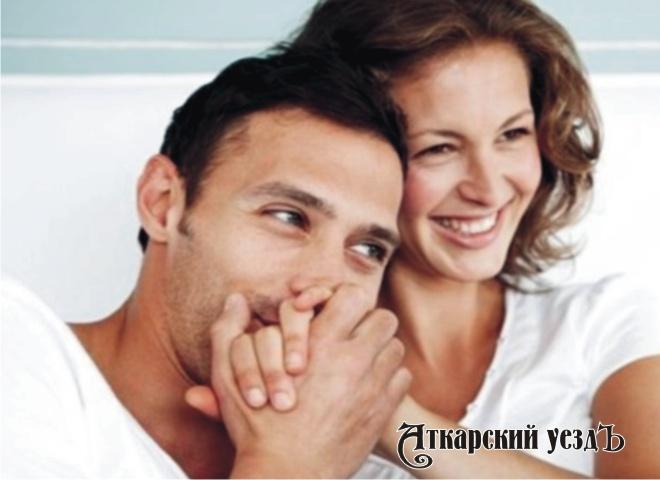 Ученые: Брак полезен для здоровья сердца
