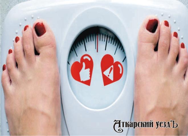 Ученые узнали, как личная жизнь влияет наженский вес