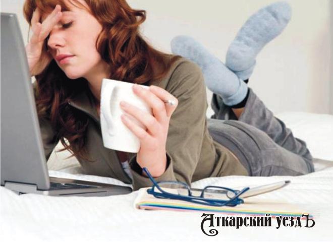 Удаленная работа вполне может стать первопричиной бессонницы идепрессии