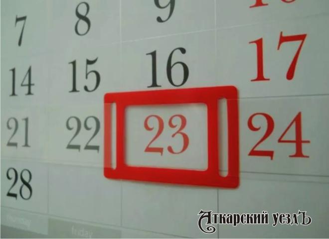 Вконце зимы граждане Мордовии будут отдыхать три дня подряд