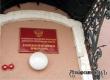 Аткарчанин оштрафован на 5000 рублей за фиктивную постановку на учет гражданки Таджикистана