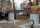В Аткарске открыты памятники Героям Советского Союза