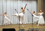 В Аткарске прошёл концерт, посвящённый Дню матери (+фоторепортаж)