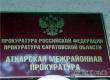 40-летняя аткарчанка получила условный срок за неуплату 126 тысяч рублей алиментов