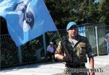 Аткарчане-десантники отметили праздник песнями и криками «За ВДВ!». Фоторепортаж
