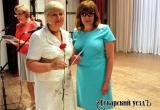 Медицинских работников Аткарска поздравили с профессиональным праздником. Фоторепортаж