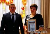 Почти 70 педагогов Аткарского района получили награды в День учителя