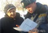 Отделение ГИБДД и «Аткарский уездЪ» провели совместную акцию «Засветись!»