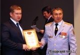 В Аткарске поздравили полицейских с профессиональным праздником. Фоторепортаж
