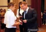 Накануне Дня Конституции трем юным аткарчанам вручили паспорта граждан РФ