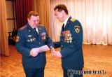 В Аткарске отметили 25-летие МЧС России. Фоторепортаж