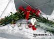 Аткарчане отметят 28-ю годовщину вывода советских войск из Афганистана