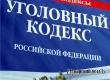 Житель Аткарского района смертельно ранил ножом сожительницу