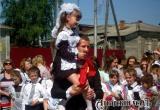 Последний звонок-2015 прозвенел для более 3400 школьников Аткарского района. Фоторепортаж
