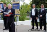 День Весны и Труда в Аткарске отметили митингом и открытием Доски почета. Фоторепортаж