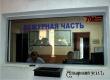 Аферисты под видом соцработников украли у 85-летней аткарчанки 56000 рублей