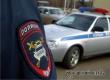 16-летняя аткарчанка попала под колеса «Жигулей» на улице Ленинской