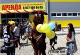 В Аткарске состоялось торжественное открытие торгового центра N Сити