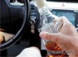 33-летний аткарчанин отработает 230 часов за повторную пьяную езду