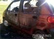 Под Ртищево женщина сожгла иномарку, чтобы пьяная дочь не уехала кататься