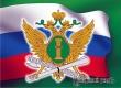После оптимизации отдел судебных приставов будет обслуживать Аткарский и Екатериновский районы