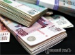 Средняя зарплата в губернии выросла на 3,5% и достигла 23 тысяч 773 рублей
