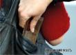 Старушка «отработала» кошелек у посетительницы торгового центра в Балаково