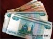 В Саратовской области зафиксировано снижение доходов и расходов жителей