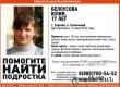 Жителей губернии просят помочь найти пропавшую 17-летнюю жительницу Саратова
