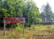 В Аткарском лесничестве на 21 день введено ограничение на пребывание жителей
