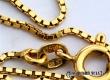 В Аткарске брат украл у родной сестры золотую цепочку и заложил в ломбард