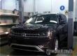 В сети опубликованы первые снимки внедорожника Volkswagen Teramont без камуфляжа
