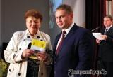 42 педагога в Аткарске награждены в честь Дня учителя