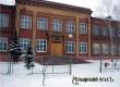 Аткарская школа занесена на Доску почета Саратовской области
